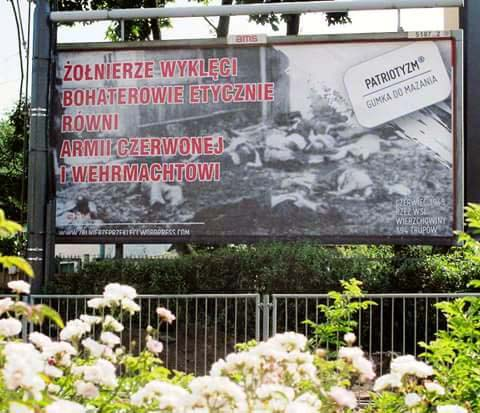 Poznan plakat