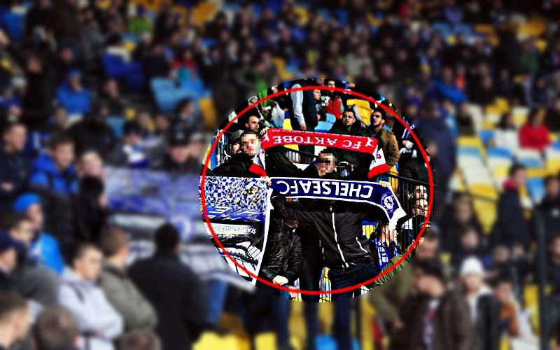 Fani Chelsea zwiedzają Kijów!